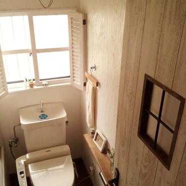 トイレをナチュラルリメイク