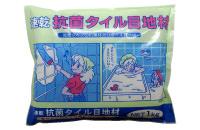 家庭化学 速乾抗菌タイル目地材 1kg