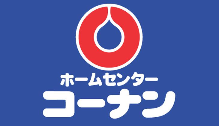仙台に コーナン南光台東店オープン。工房は無料だよ!