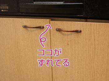 STEP3-4