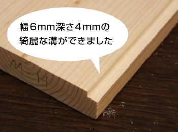 STEP1-6