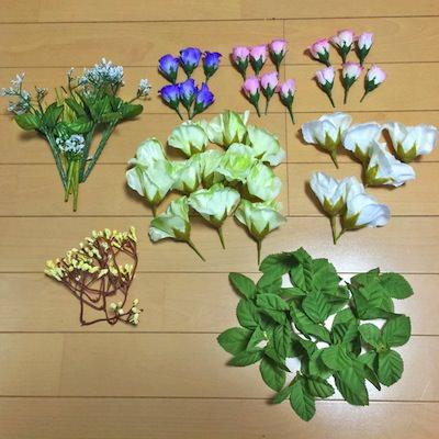 【作り方2】花と葉を切り離す