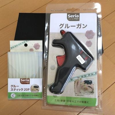 【道具】グルーガン、グルースティック