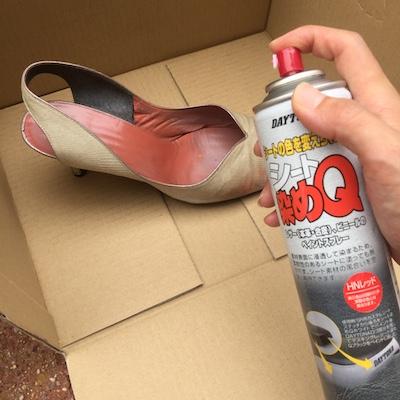 染めQで靴を塗ってみる