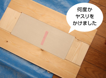 STEP1-7