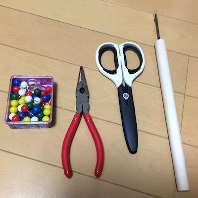 【道具】キリ・ペンチ