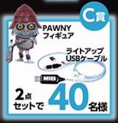 C賞  MIBオリジナルフィギュア&ライトアップUSBケーブル